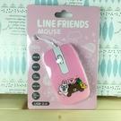 【震撼精品百貨】LINE FRIENDS_兔兔、熊大~滑鼠-熊大家族綜合圖案-粉色*64501