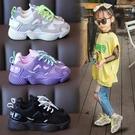 女童運動鞋透氣百搭兒童潮牌網鞋2020春秋新款小學生中大童老爹鞋 Cocoa