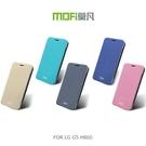 MOFi LG G5 H860 睿系列 側翻站立皮套 皮革 保護套 手機套