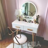 風北歐梳妝臺臥室小戶型 現代簡約帶燈輕奢鐵藝女化妝桌子 布衣潮人