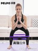 派普瑜伽裝備拉力帶健身彈力帶女男士力量訓練阻力帶伸展帶彈力圈『新佰數位屋』