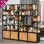 鐵藝置物架隔斷屏風簡約現代工業風復古書架帶櫃子玄關展示儲物櫃