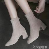 粗跟馬丁靴 秋季新款短靴韓版后拉錬彈力靴單靴裸靴復古女靴子 安妮塔小鋪11-26