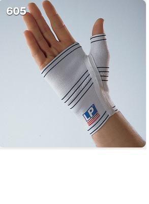 【宏海護具專家】 護具 護掌 LP 605 基本掌部護套  (1 個裝) 【運動護具】