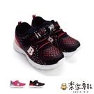 【樂樂童鞋】台灣製撞色休閒鞋 C020 ...