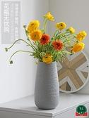創意文藝陶瓷插花瓶簡約現代北歐擺件鮮花水養干花【福喜行】
