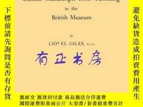 二手書博民逛書店British罕見Museum 英倫博物館漢文敦煌卷子收藏目錄