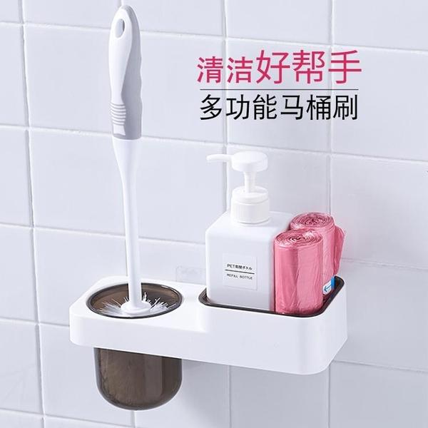 馬桶刷套裝創意馬桶刷套裝衛生間家用廁所刷長柄去免打孔jy