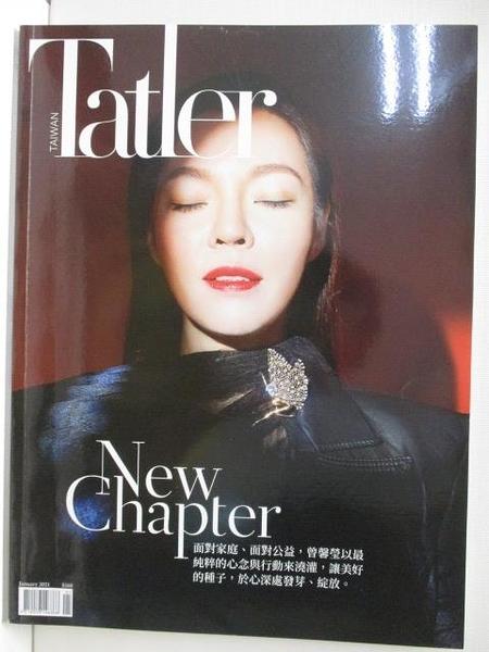 【書寶二手書T9/雜誌期刊_FMN】Tatler_New Chapter