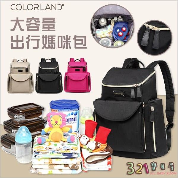 後背包媽媽包Colorland台灣總代理時尚多功能女包-321寶貝屋