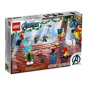 LEGO 樂高® 漫威復仇者聖誕日曆_LG76196