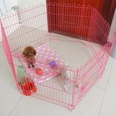 寵物狗鐵圍欄狗柵欄狗籠子兔子圍欄雞圍欄泰迪小型犬訓廁用品JY【全館八折免運快出】