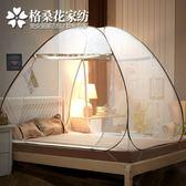 蒙古包蚊帳1.8m床雙人家用2018新款免安裝加密加厚1.5x2.0米2.2