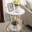 茶几 沙發邊幾簡約現代大理石邊幾/角幾客廳陽臺小圓桌歐式迷你小茶幾