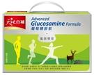 葡萄糖胺+龜鹿雙寶:雙效更有效