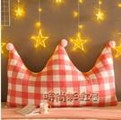 皇冠床頭板靠墊軟包床上公主風可拆洗靠枕大靠背沙發抱枕床靠背墊MBS「時尚彩紅屋」