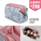 化妝包-清新紅鶴大容量化妝包/收納袋-M...