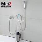 家用戶外大學生宿舍洗澡神器自吸式簡易淋浴器不用電快速出貨