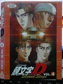 影音專賣店-X18-033-正版VCD*動畫【頭文字D2-赤城之戰,黑白閃光(4)】-日語發音