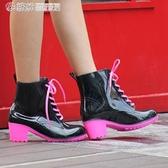 雨鞋 水鞋雨鞋女韓國防滑短筒水靴成人低筒高跟馬丁雨靴套鞋塑膠鞋 繽紛創意家居