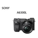 晶豪泰 最新上市 SONY A6300L 變焦鏡組 ILCE-6300L 公司貨