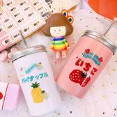 隨手杯 - 可愛卡通陶瓷杯水果草莓吸管杯學生字母牛奶水杯隨手杯子【韓衣舍】
