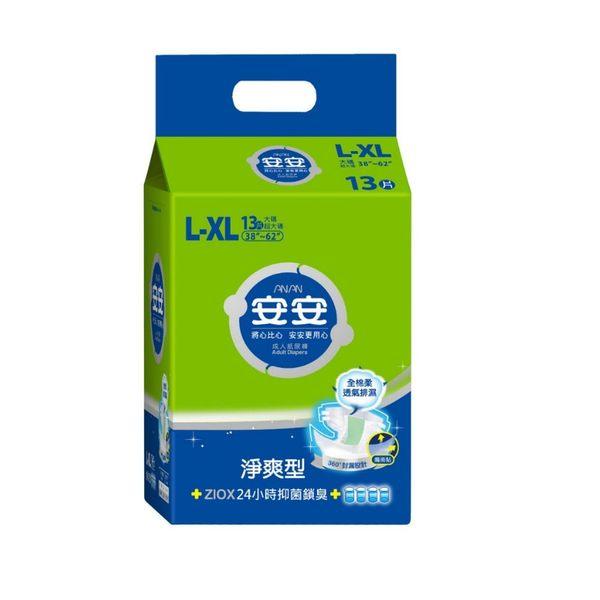 安安-成人紙尿褲-淨爽呵護型L-XL號13片x6包(箱購)-廠商直送 大樹