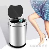 6L充電智能感應垃圾桶家用辦公自動電動客廳衛生間廚房創意大號PH3767【3C環球數位館】