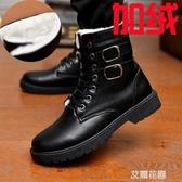 春秋季皮靴子馬丁靴男士單靴皮靴軍靴高筒男鞋保暖棉鞋休閒短靴子『艾麗花園』