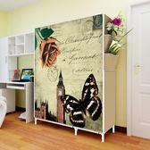 衣柜簡易布衣柜雙人鋼管加粗加固組裝經濟型簡約現代衣櫥臥室柜子 情人節特別禮物