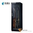 【小新的吉他館】防潮家 微電腦顯示型 吉他貝斯專用電子防潮櫃【D-215AG LCD】