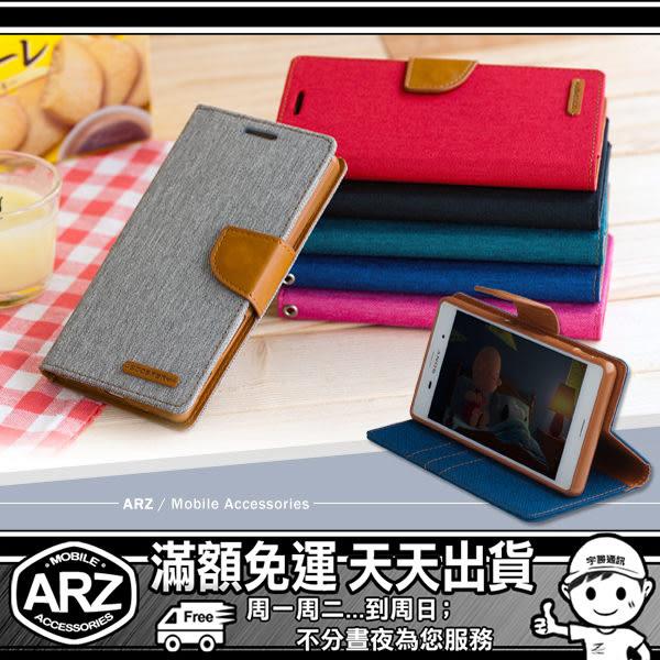小文青站立皮套 SONY Z5 Compact M5 手機殼保護殼 Z5C Z5 mini 磁扣側掀手機套 翻蓋保護套 ARZ