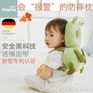 寶寶防摔頭部保護墊嬰兒護頭枕兒童學步護頭...