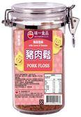 【味一食品】海苔芝麻豬肉鬆密封罐(三罐入)