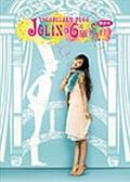 (二手書)Jolin的6場單字派對