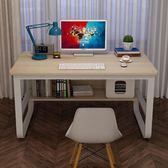 電腦桌 電腦桌台式家用簡約經濟型省空間學習桌子臥室簡易學生書桌辦公桌 LP