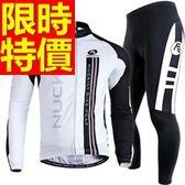 自行車衣套裝-明星款率性獨特造型男長袖單車衣55u11【時尚巴黎】