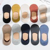 5雙船襪女純棉淺口隱形襪硅膠防滑韓版