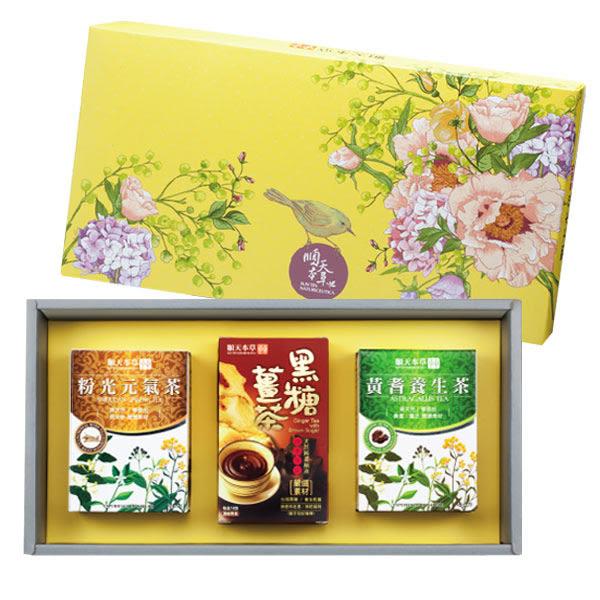 順天本草薑來大吉款(黃耆+粉光+黑糖薑茶)x1