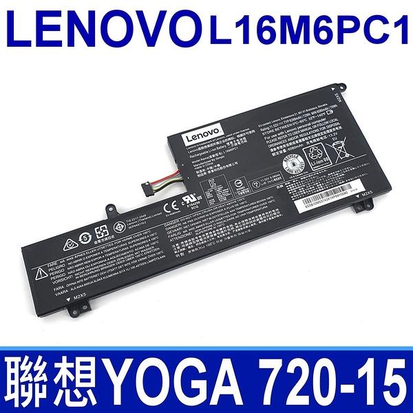 LENOVO L16M6PC1 原廠電池 5B10M53743 5B10M53744 5B10M53745 L16C6PC1 L16L6PC1 Yoga 720 720-15 15Ikb