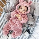 嬰兒珊瑚絨連體衣女0—1歲新生兒保暖爬服2019新款男寶寶潮服哈衣Mandyc