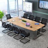 會議桌辦公桌培訓長桌簡約現代小型公司會客桌洽談接待桌YXS〖夢露時尚女裝〗