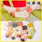 兒童襪子 寶寶襪子純棉童襪兒童襪子純棉