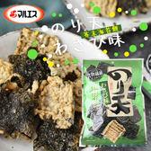 日本 MARUESU 海苔天 芥末海苔餅 60g 芥末海苔餅 海苔餅 海苔 海苔片 下酒菜 餅乾