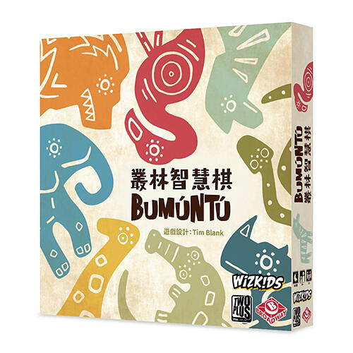 『高雄龐奇桌遊』 叢林智慧棋 bumuntu 繁體中文版 正版桌上遊戲專賣店