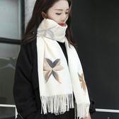 韓版秋冬季女士條紋格子披巾仿羊絨圍巾披肩兩用冬天保暖百搭圍脖 最後一天85折