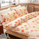 【圈圈世界-橘】雙人四件式精梳純棉被套床...
