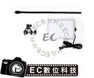 【EC數位】20W Led手機燈 + 軟管 + U行夾 套裝組 手機翻拍組 簡易攝影 翻拍 商攝 補光 小物拍攝