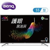 BENQ F55-710 55吋4K HDR 親子智慧護眼大型液晶電視 公司貨保固三年