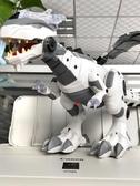 機械噴火恐龍機器電動超大號噴霧 cf